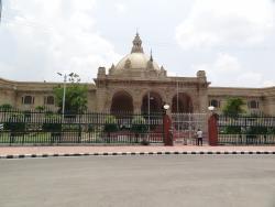 Vidhan Sabha Bhawan Council House