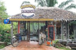 Ton Khanom Wan Saphan Coffee