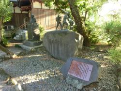 Chisui Shrine