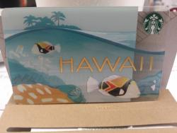 Starbucks, Royal Hawaiian Shopping Center