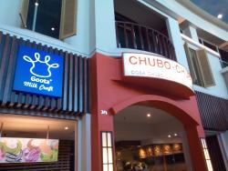 Chubo-Chubo Galaxy Mal