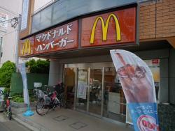 マクドナルド 京都北山店