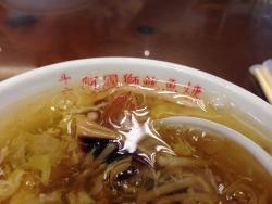 A Guo Shi Squid Thick Soup