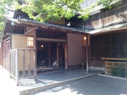 The Funatsu-ya