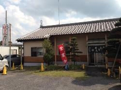 Shinkawa Udon
