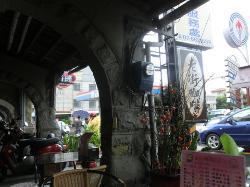 Laojie Cafe