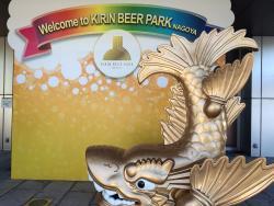 Kirin Brewery Nagoya