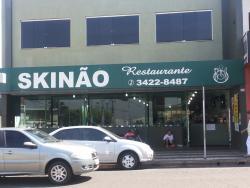 Restaurante Skinao
