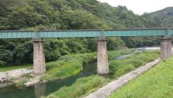 Satetsu River
