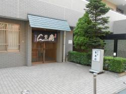 Shigezushi