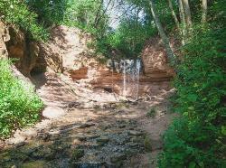 Gorchakovshhinskiy Waterfall