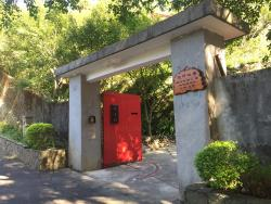 Chine Mu House