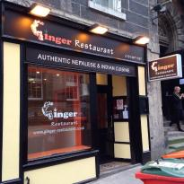‪Ginger Restaurant‬