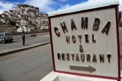 Chamba Hotel