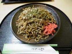 Kawatomi