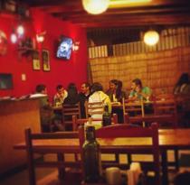 Camaleao Pizza Bar