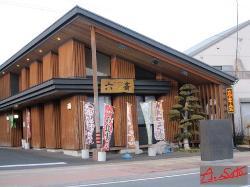 Rokusai