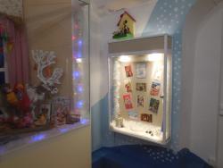Christmas Museum