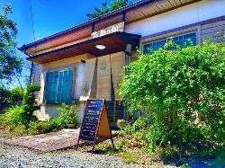 Showa Cafe Gin No Fune