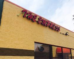 Empress Seafood Restaurant