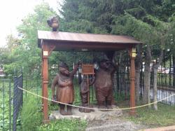 Sculpture Three Bears
