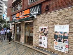 Yoshinoya Metro Monzennakacho