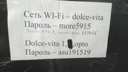 Hotel complex La Dolce Vita