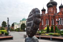 Monument to Tula Gingerbread