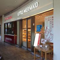 Little Mermaidtokyo Dome City Laqua