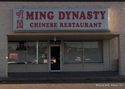 Ming Dynasty Chinese Restaurant