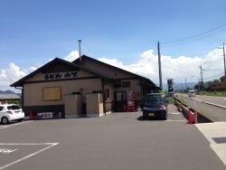 Teuchi Udon Yamashita