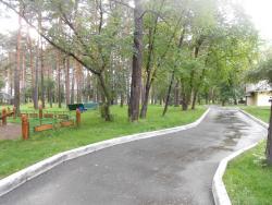 Lesnaya Skazka