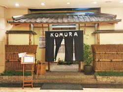 Komura Japanese Restaurant