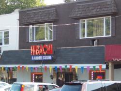 Hibachi & Chinese Cuisine