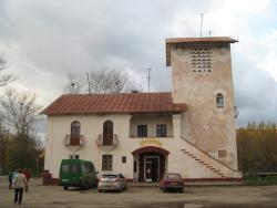 Mzensk Hotel
