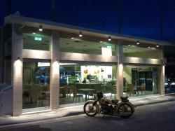 Athina Restaurant Cafe