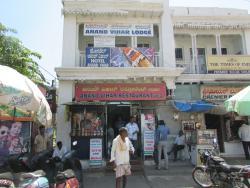 Anand Vihar Restaurant