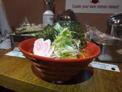 Ramen Experience Tokyo