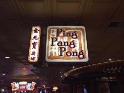 Ping Pang Pong