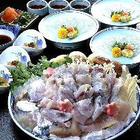 Japanese Cuisine UORI