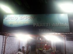 Paati Amma Tiffin Stall