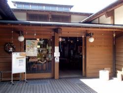 Okunoshima Island Visitor Center