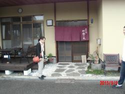 Aso no Kaze