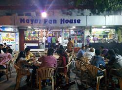 Mayur Pan House
