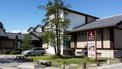 Hida Furukawa Matsuri Hall