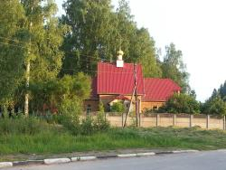 Protection of the Holy Virgin Church
