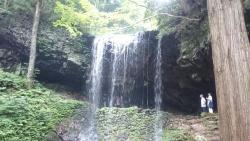 Iwai Falls