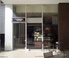 Starbucks Coffee Frente Minami Osawa