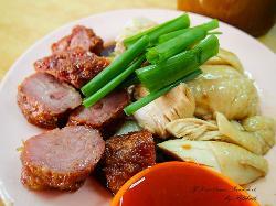 Wenchang Hainan Chicken Rice