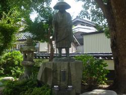 Honsei-ji Temple